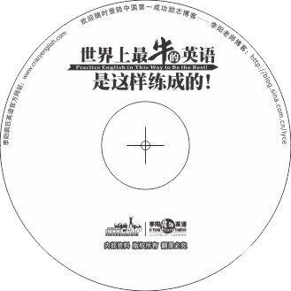 李阳疯狂英语-光盘