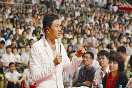 刘一秒:一个中国式宗教教主是如何炼成的