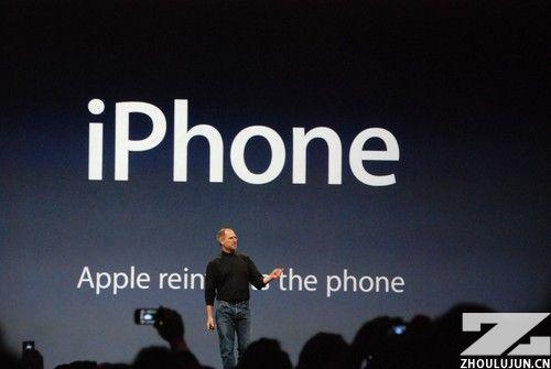 乔布斯苹果iPhone4发布会 周陆军 雷军 周鸿祎