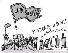 中国企业为啥不喜欢投资未来?