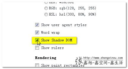 Chrome浏览器下展示Show Shadow DOM