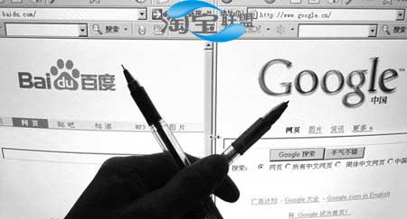 国内三大广告联盟:百度、谷歌、阿里妈妈(淘宝联盟)