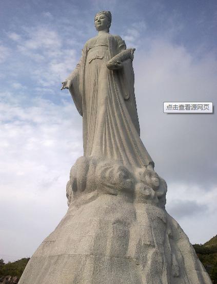 祈福禳灾:闽浙一带的马仙信仰