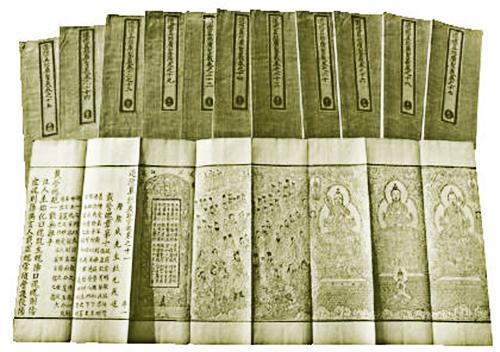 《上清经秘诀》:道教上清派修行典籍之指南