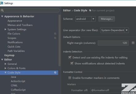 intellij you can fromat your xml resources in the 'standard' andriod way.