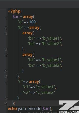 json字符串多层嵌套解释成java对象——java解释多层嵌套json