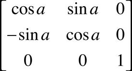旋转矩阵公式