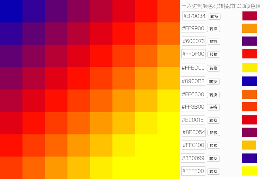 indexed-color-plte-colors