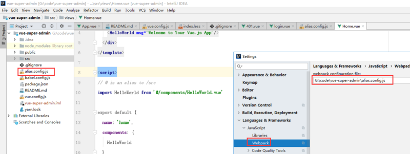 Idea或webstrom配置webpack设置路径alias实现代码自动补全功能