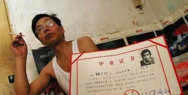 猪肉大王陆步轩