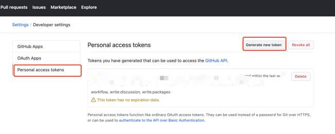 GitHub个人权限token设置